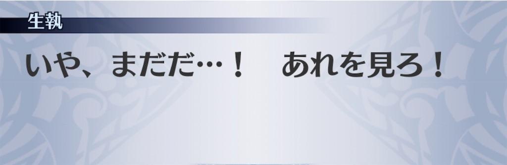 f:id:seisyuu:20200605115701j:plain