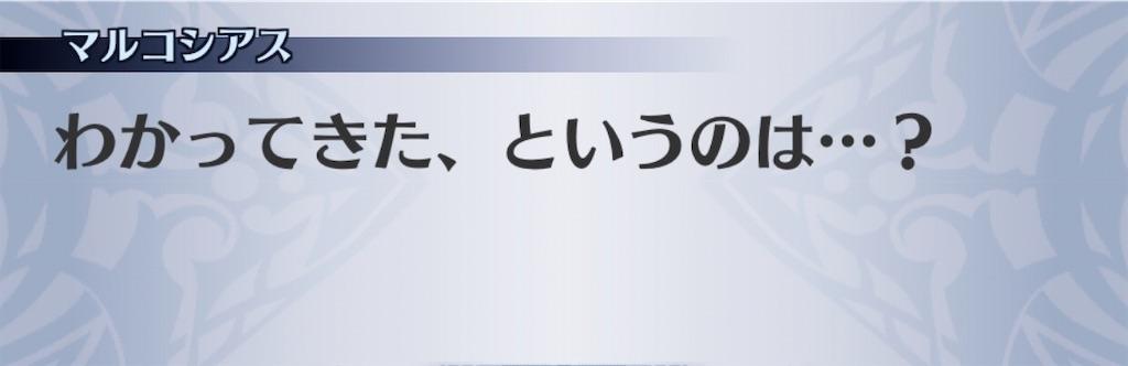 f:id:seisyuu:20200605115947j:plain