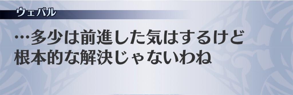 f:id:seisyuu:20200605121734j:plain