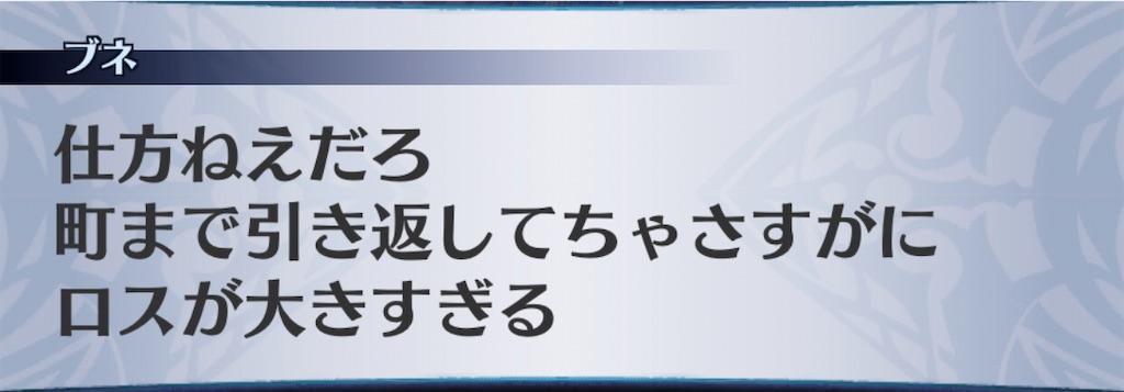 f:id:seisyuu:20200605125652j:plain