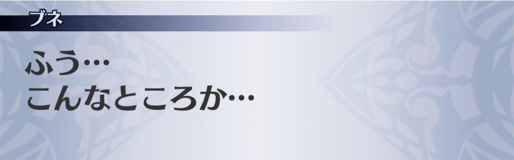 f:id:seisyuu:20200605130930j:plain