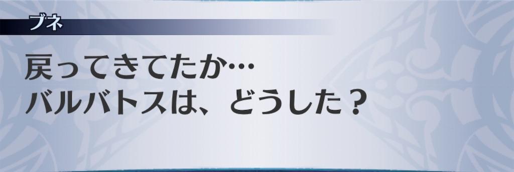 f:id:seisyuu:20200605131402j:plain