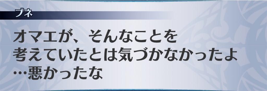 f:id:seisyuu:20200605143156j:plain