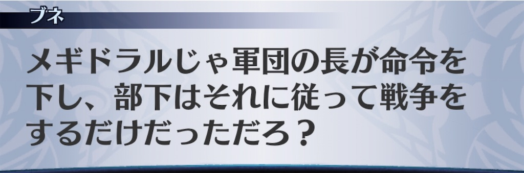 f:id:seisyuu:20200605143307j:plain