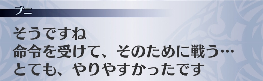 f:id:seisyuu:20200605143405j:plain