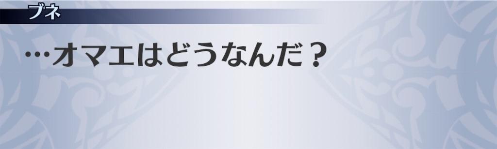 f:id:seisyuu:20200605143530j:plain