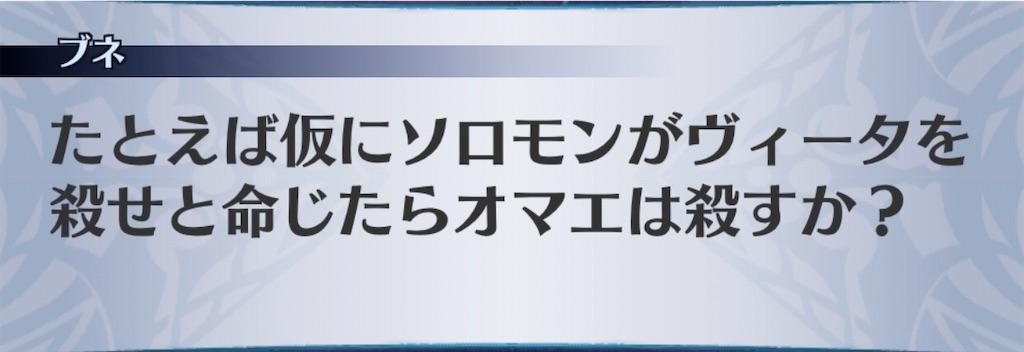 f:id:seisyuu:20200605143636j:plain