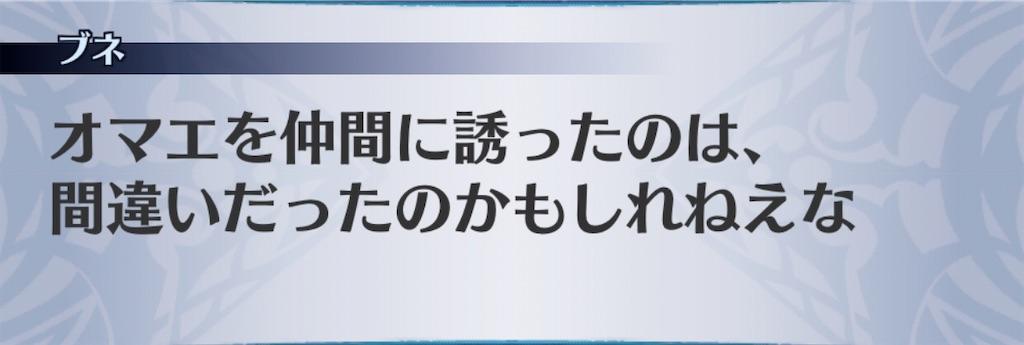 f:id:seisyuu:20200605144118j:plain