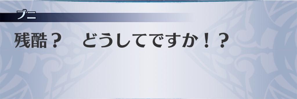 f:id:seisyuu:20200605144733j:plain