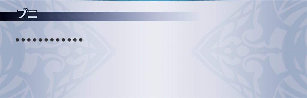 f:id:seisyuu:20200605145241j:plain