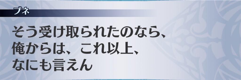 f:id:seisyuu:20200605145556j:plain