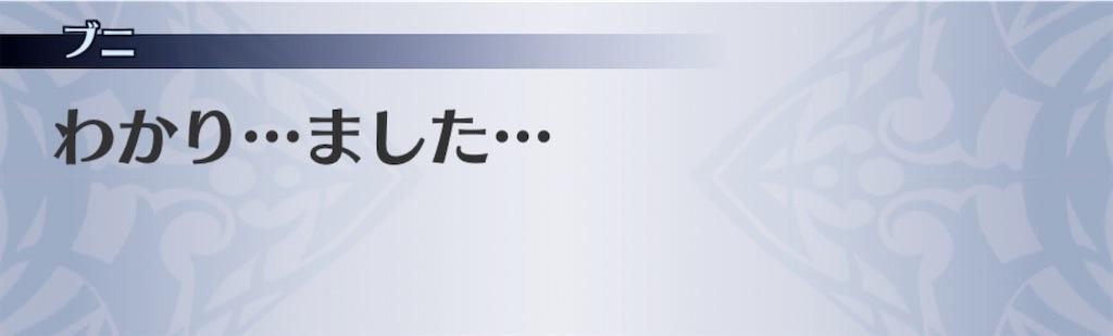 f:id:seisyuu:20200605145603j:plain