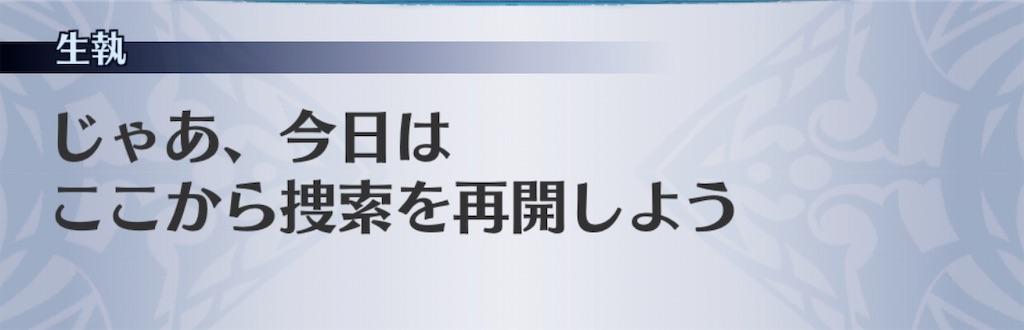f:id:seisyuu:20200606021914j:plain