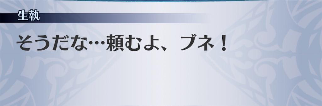 f:id:seisyuu:20200606024823j:plain