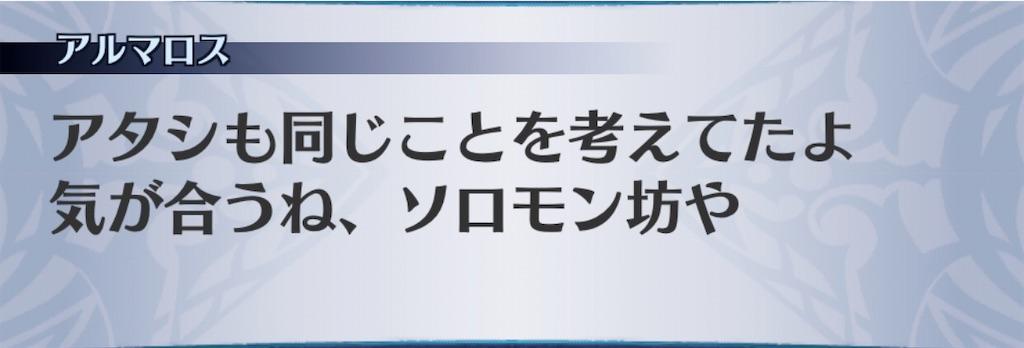 f:id:seisyuu:20200606043305j:plain