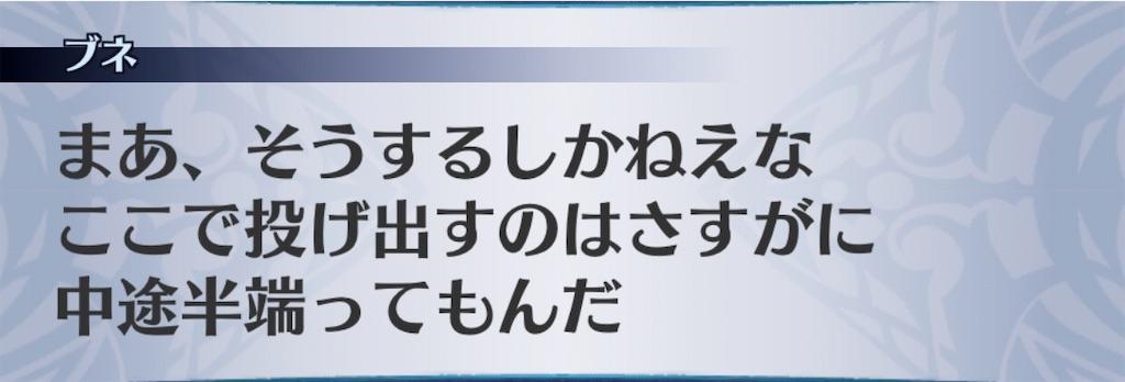 f:id:seisyuu:20200606043733j:plain