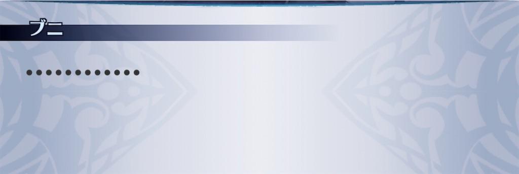 f:id:seisyuu:20200606165734j:plain