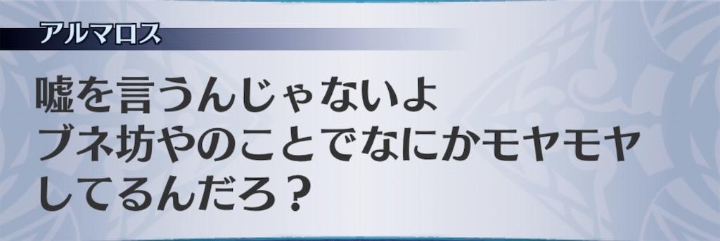 f:id:seisyuu:20200606170249j:plain