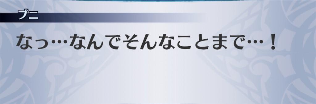 f:id:seisyuu:20200606170257j:plain