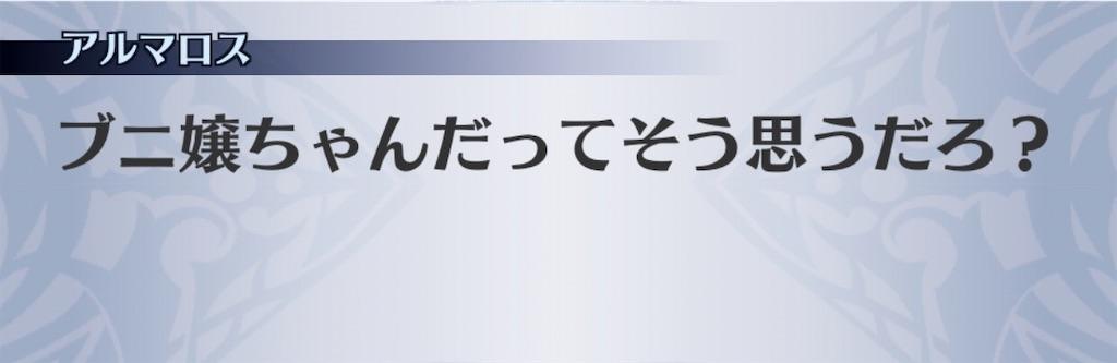 f:id:seisyuu:20200606170910j:plain