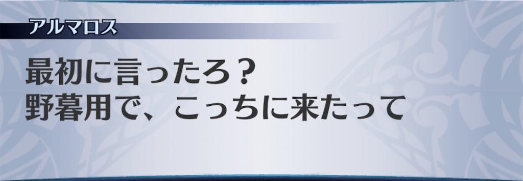 f:id:seisyuu:20200606171329j:plain