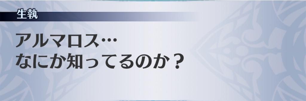 f:id:seisyuu:20200606191426j:plain