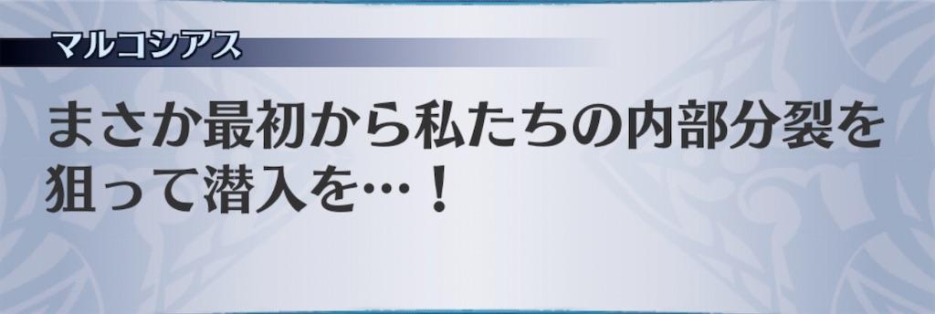 f:id:seisyuu:20200606191637j:plain