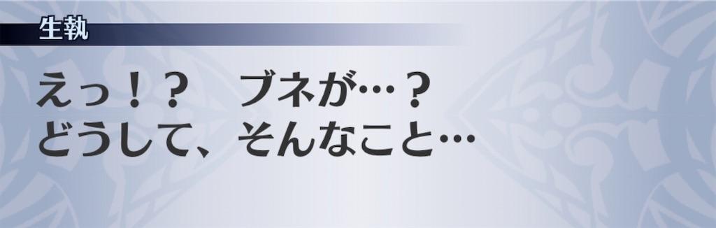 f:id:seisyuu:20200606191654j:plain