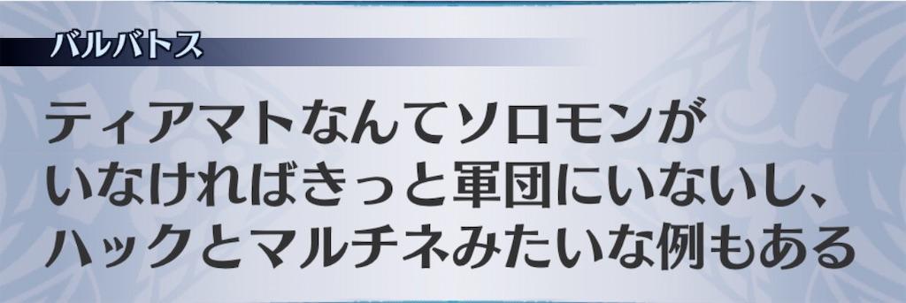 f:id:seisyuu:20200606192152j:plain