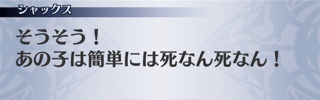 f:id:seisyuu:20200606192810j:plain