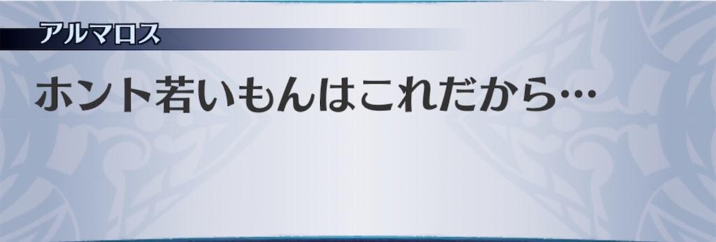 f:id:seisyuu:20200606192943j:plain