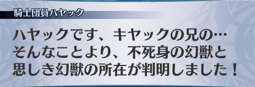 f:id:seisyuu:20200606193658j:plain