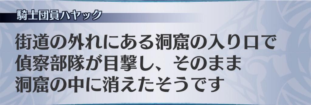 f:id:seisyuu:20200606193722j:plain