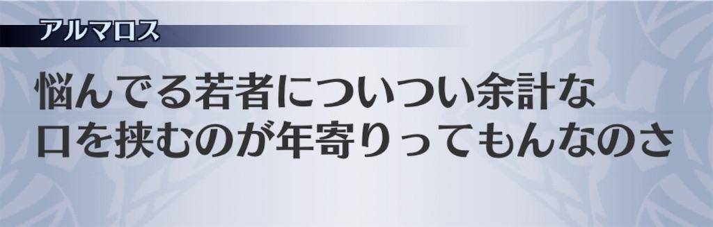 f:id:seisyuu:20200606194658j:plain