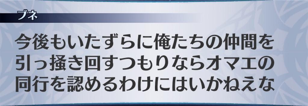 f:id:seisyuu:20200606194849j:plain