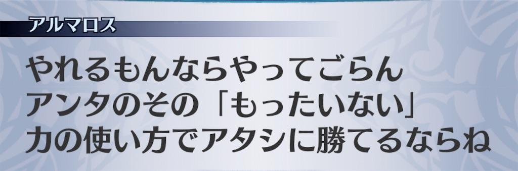 f:id:seisyuu:20200606194858j:plain