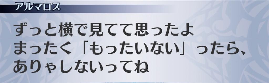 f:id:seisyuu:20200606194911j:plain