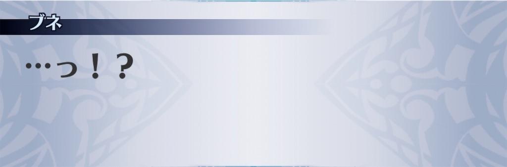 f:id:seisyuu:20200606195043j:plain