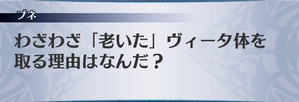 f:id:seisyuu:20200606195416j:plain