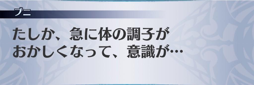 f:id:seisyuu:20200607160455j:plain