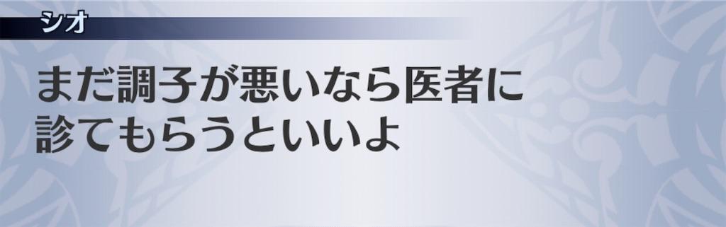 f:id:seisyuu:20200607174107j:plain