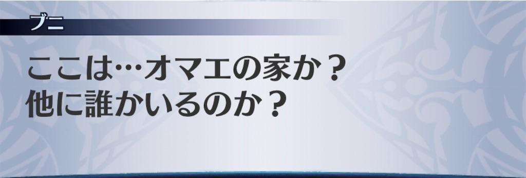 f:id:seisyuu:20200607174226j:plain