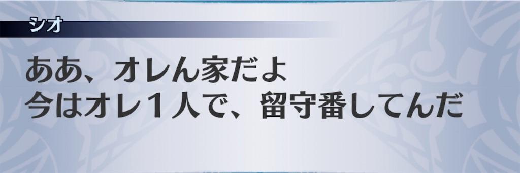 f:id:seisyuu:20200607174232j:plain