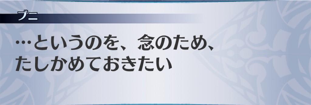 f:id:seisyuu:20200607174404j:plain