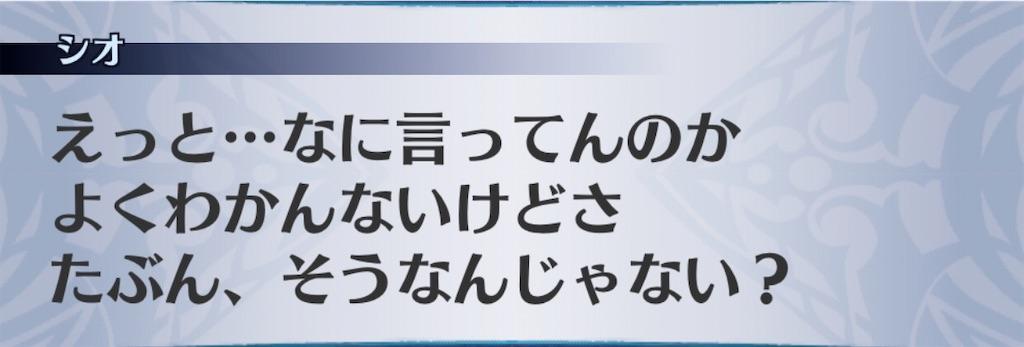 f:id:seisyuu:20200607174530j:plain