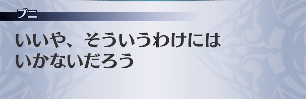 f:id:seisyuu:20200607174550j:plain
