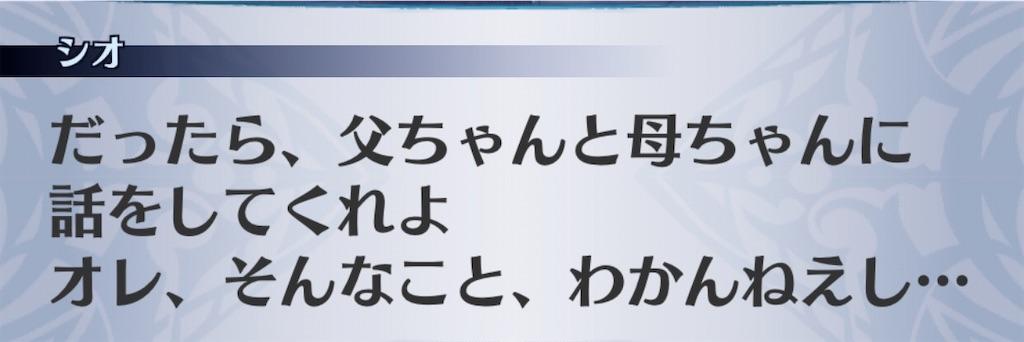 f:id:seisyuu:20200607174621j:plain