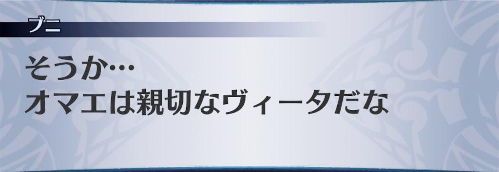 f:id:seisyuu:20200607174726j:plain