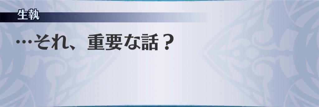 f:id:seisyuu:20200607175518j:plain