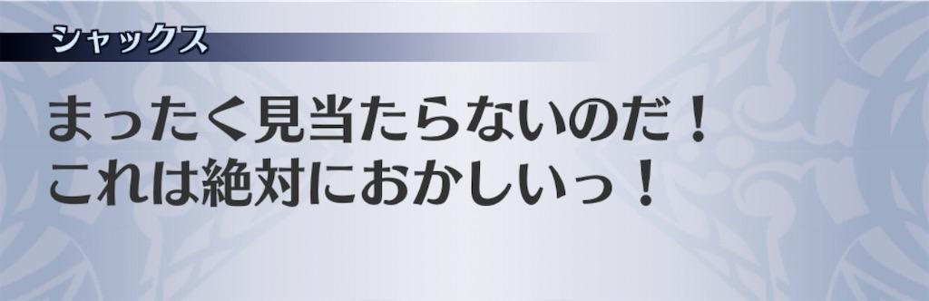 f:id:seisyuu:20200608021613j:plain
